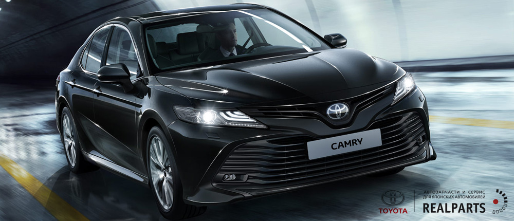 Ремонт Toyota Camry в realparts