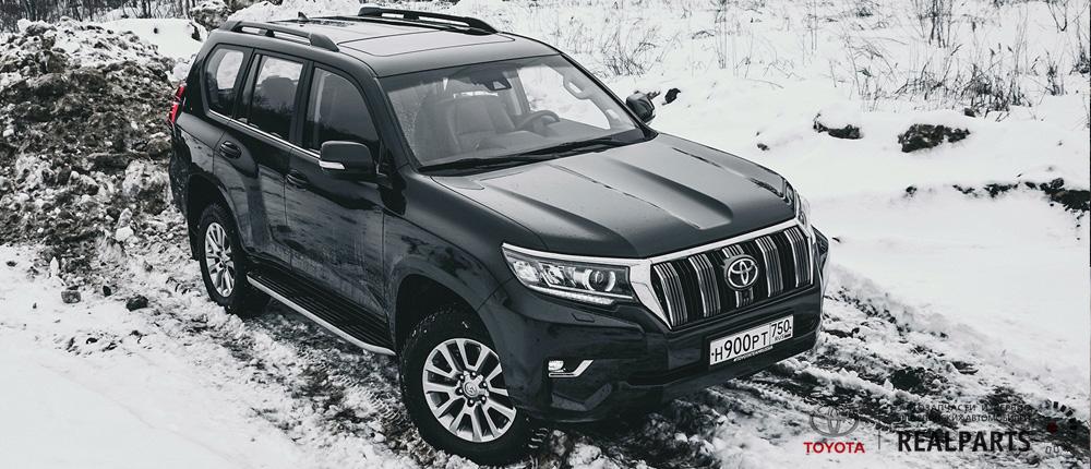 Ремонт Toyota Land Cruiser Prado в realparts
