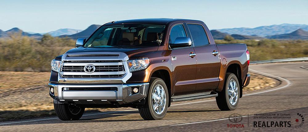 Ремонт Toyota Tundra в realparts